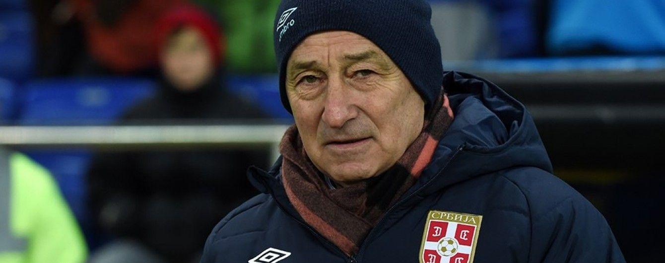 Тренер збірної Сербії похвалив харківських уболівальників