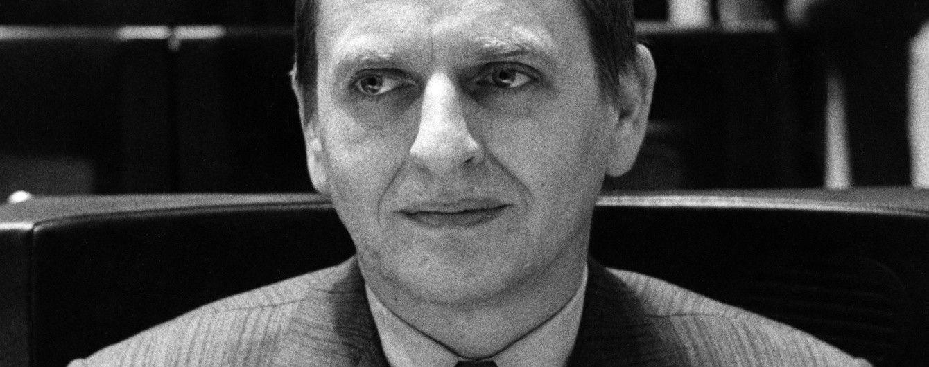 У Швеції вирішили поновити справу вбитого 30 років тому прем'єра
