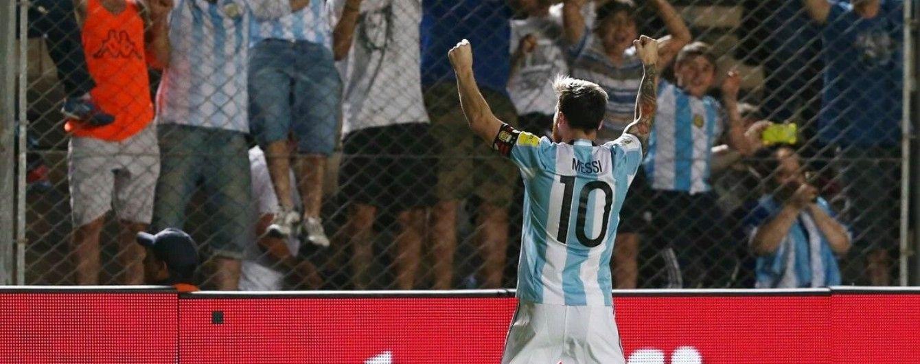 Збірна Аргентини оголосила бойкот журналістам