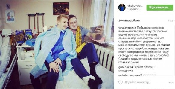 Коваленко Віктор скріншот
