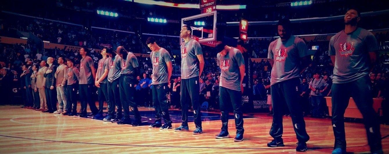 Три клуби НБА відмовилися користуватися готелями Трампа
