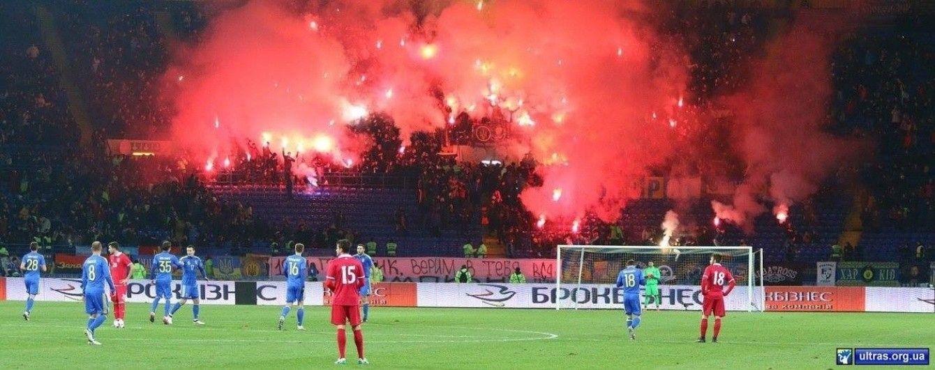 Футбольні ультрас підтримали Гвоздика та Зозулю під час матчу Україна – Сербія