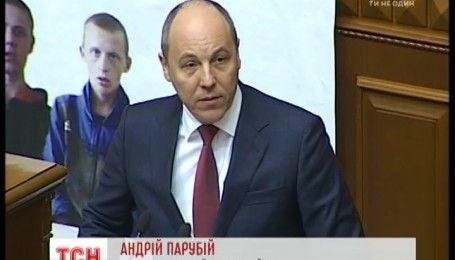 Украина напомнила евроинституциям, что выполнила все условия для безвизового режима