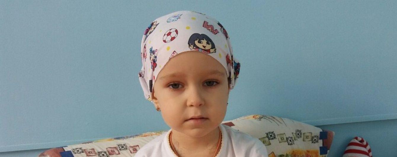 Допоможіть Кірі здолати лейкоз