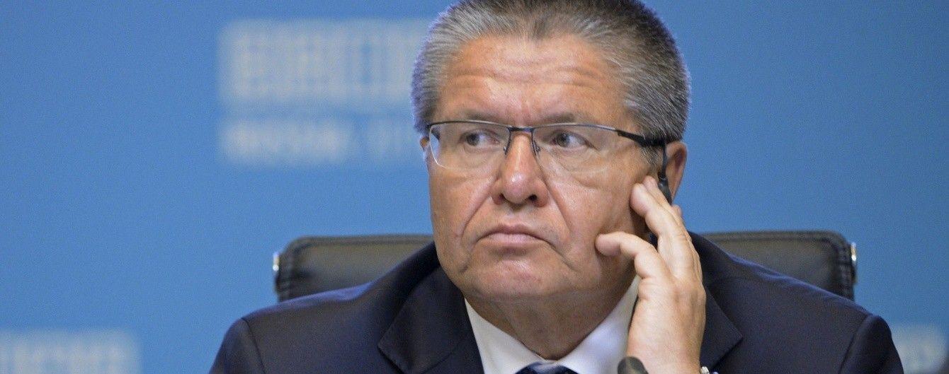 Путін звільнив міністра Улюкаєва