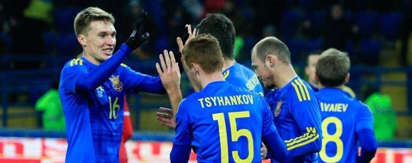 Збірна України залишилася у топ-30 команд світу