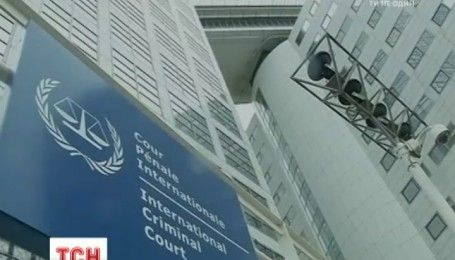 Россия хочет избежать ответственности за аннексию Крыма перед Гаагским трибуналом