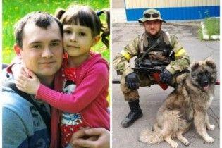 Багатостраждального Героя України Петраківського відправили на лікування до США