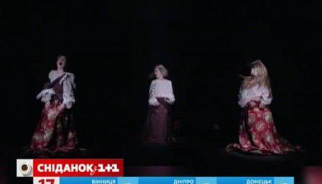 Трио Panivalkova презентовали новый клип