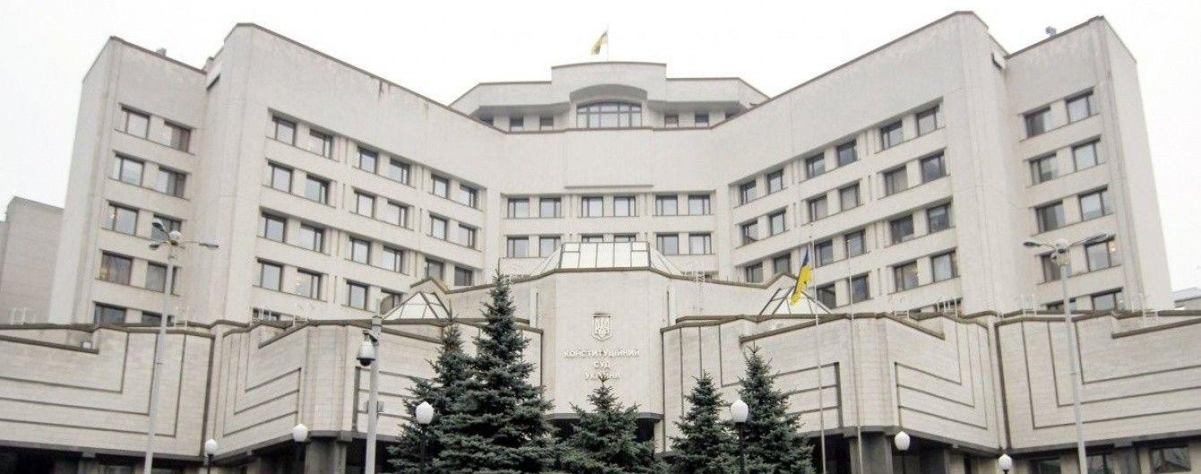 Рада утвердила новый закон о Конституционном суде Украины