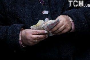 Українці збідніли майже на 20% та увійшли до трійки аутсайдерів світу – рейтинг