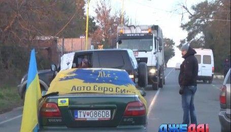 В Ужгороде автомобилисты заблокировали КПП и требуют внести изменения в таможенный кодекс