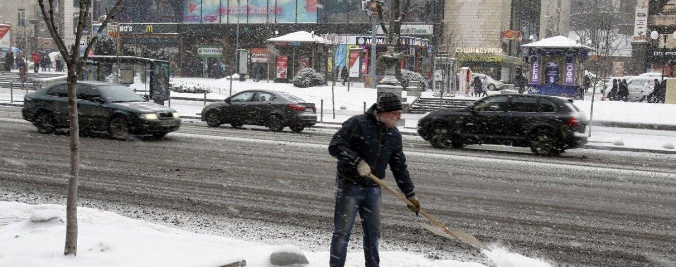 Частину України атакує потужний снігопад. Текстовий стрім