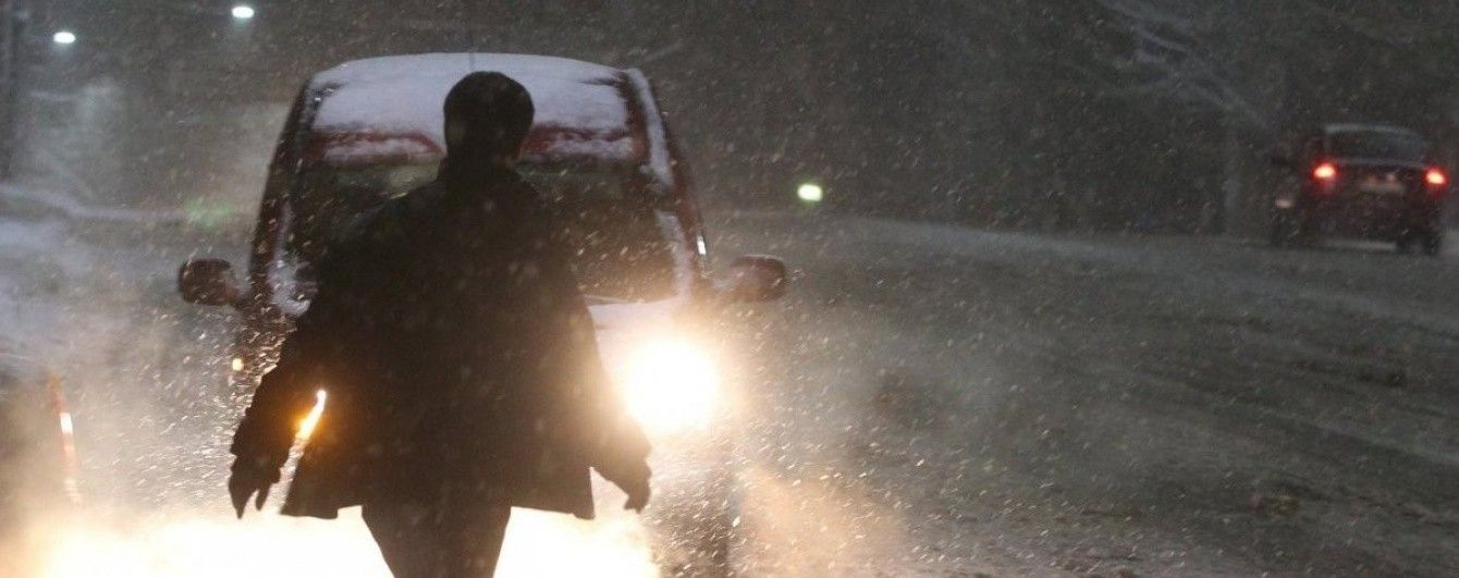 В Україні різко погіршиться погода – ляпатиме мокрий сніг