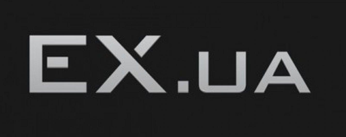 EX.ua заявив про продаж домену за мільйон доларів