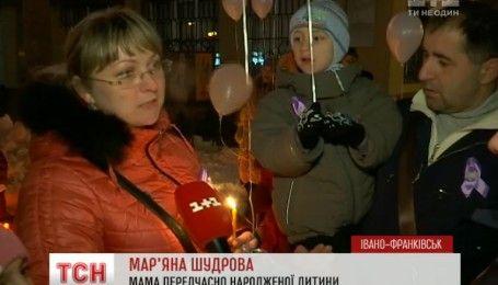 Международный день недоношенных детей: как Ивано-Франковск впервые отмечал этот праздник