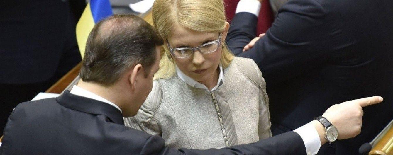 Луценко очікує від Ляшка доказів, що Тимошенко працює на Москву