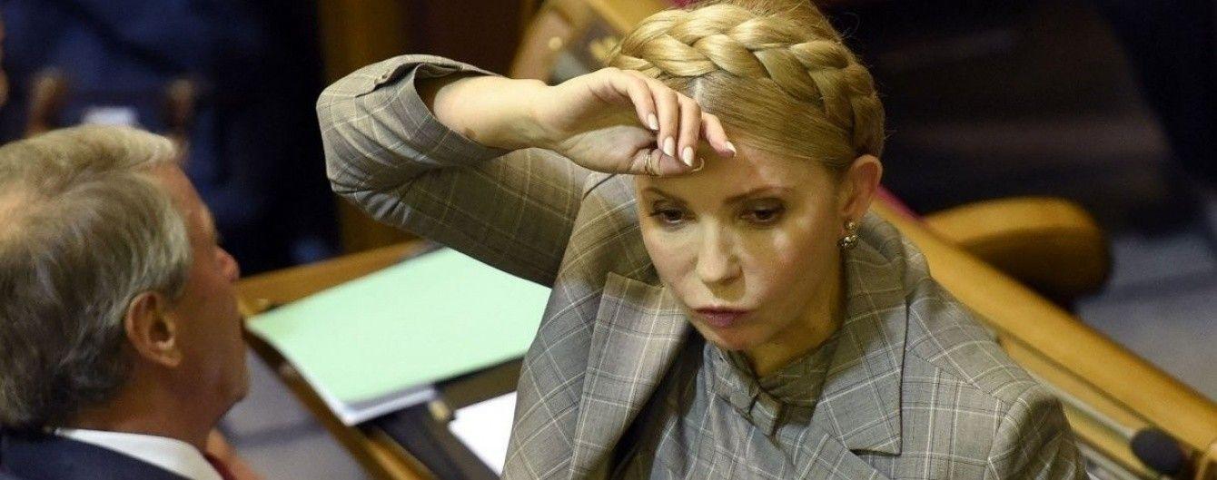 Тимошенко розповіла, як живе на статки з декларації