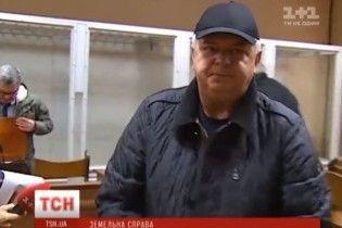 За дерибан 350 га на Київщині чиновник часів Януковича отримав умовний термін та скромний штраф