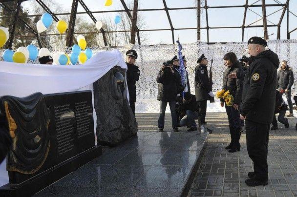 На Київщині відкрили меморіал загиблим у АТО героям