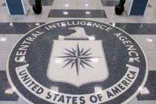 Претендент на крісло глави ЦРУ підтримує Україну
