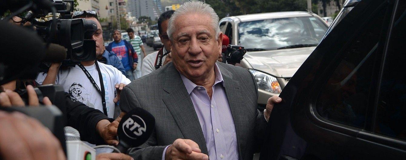 Экс-президент Федерации футбола Эквадора осужден на 10 лет