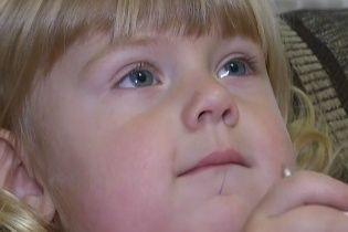 Батьки Арінки Мовчанюк благають допомогти врятувати доньку
