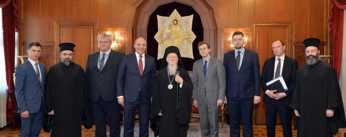 Парубій визнав існування таємних домовленостей з патріархом Варфоломієм про українську церкву