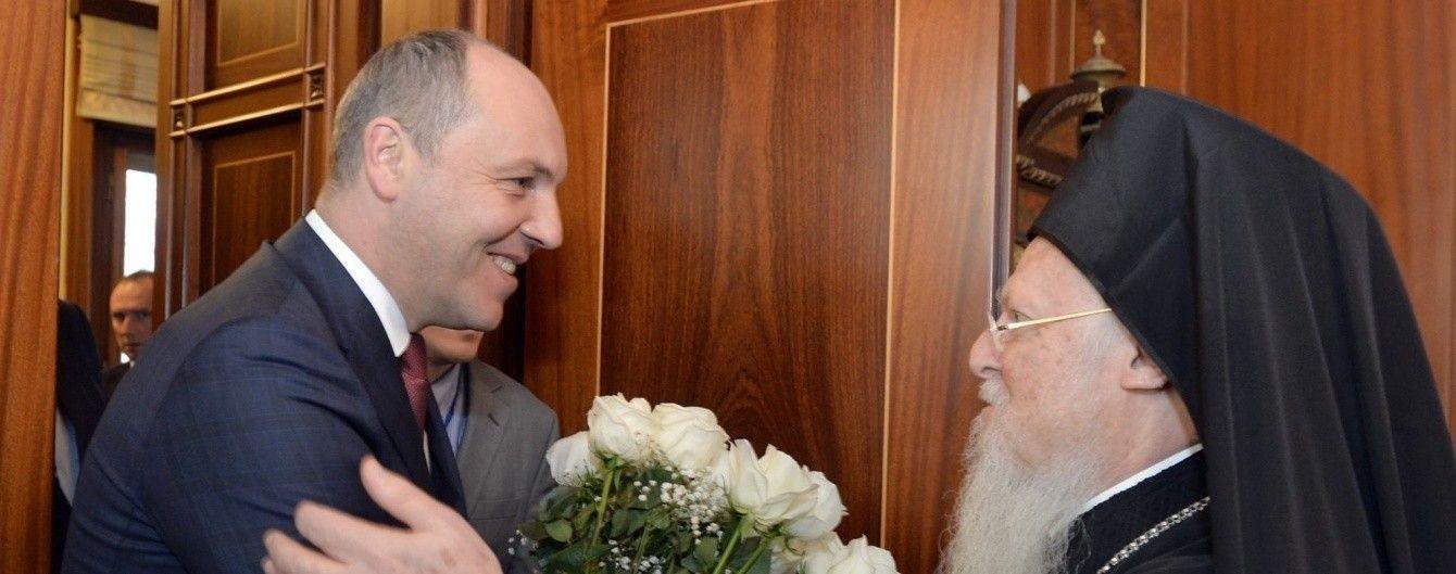 Парубій анонсував візит в Україну Вселенського патріарха Варфоломія