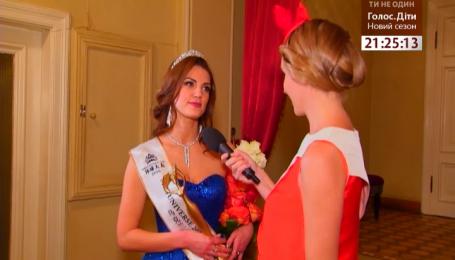 """""""Місіс Україна Всесвіт"""" назвала суму, яку виділили з сімейного бюджету на підготовку жінки до конкурсу краси"""