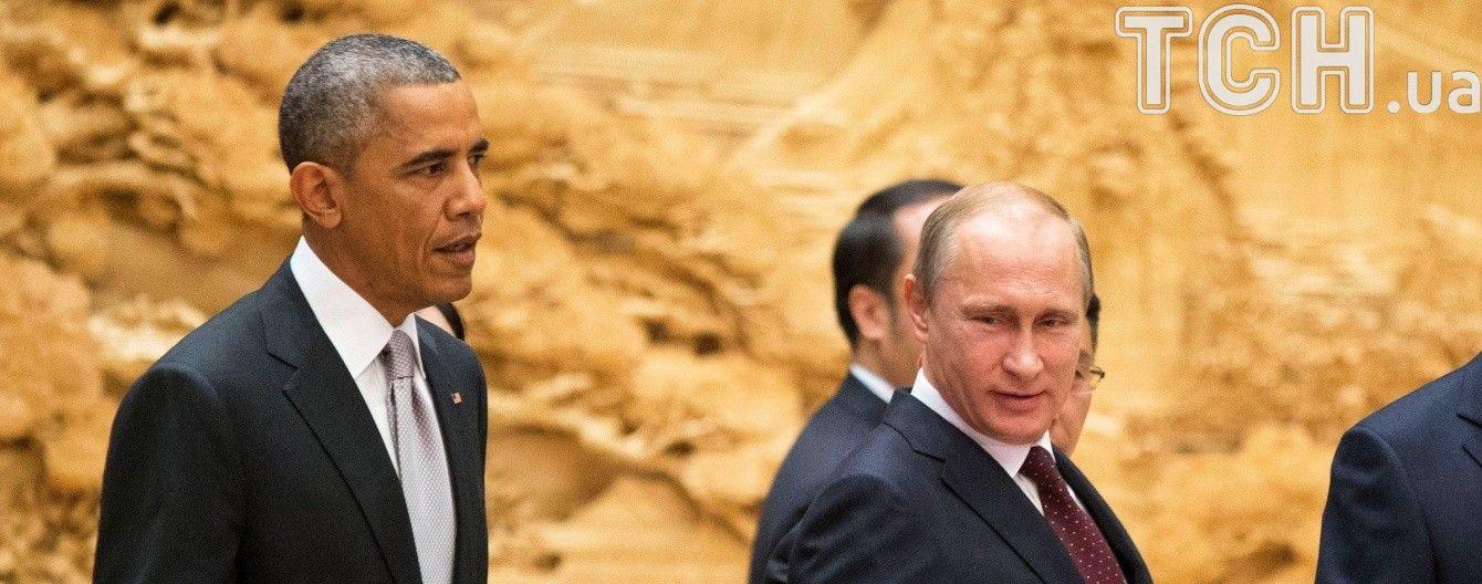 Путін запросив Обаму до РФ