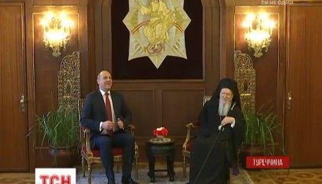 Українська делегація узгодила пакет домовленостей із Вселенським патріархом Варфоломієм
