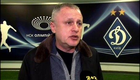 Президент Динамо: Надо освободиться от балласта и весной предстать новой командой
