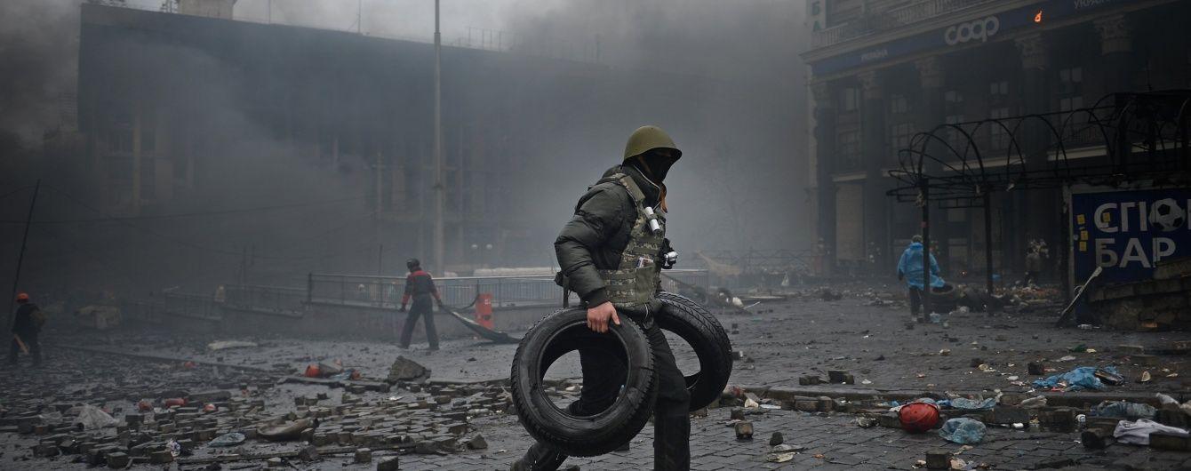 В Украине 21 ноября будут отмечать годовщины двух революций