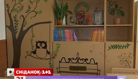 Креативный школьный шкаф - Измени свою школу