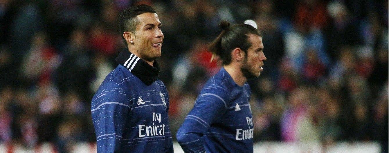 """Игрок """"Атлетико"""" обозвал Роналду геем, португалец согласился"""