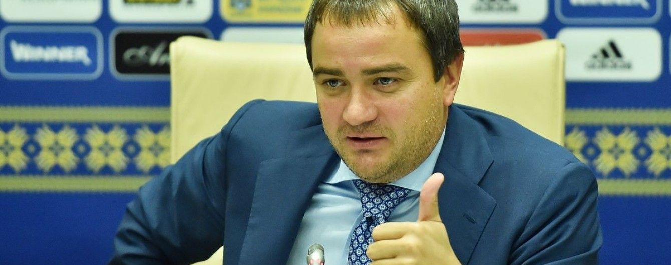Выборы президента ФФУ состоятся до 1 июля