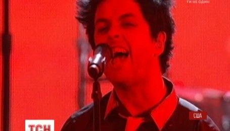 Рок-гурт Green Day на церемонії American Music Awards порівняв Трампа із фашистами