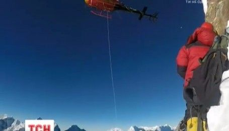 Українських альпіністів евакуювали вертольотом із Гімалаїв