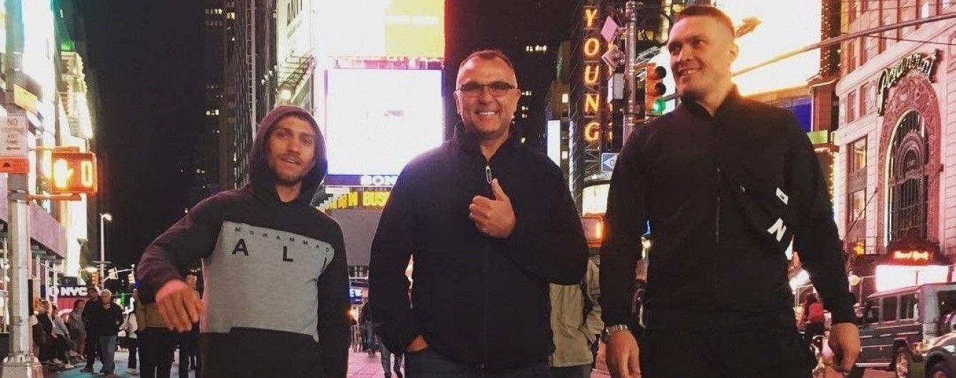"""Ломаченко """"увірвався"""" в Лас-Вегас знаменитою ходою Макгрегора"""