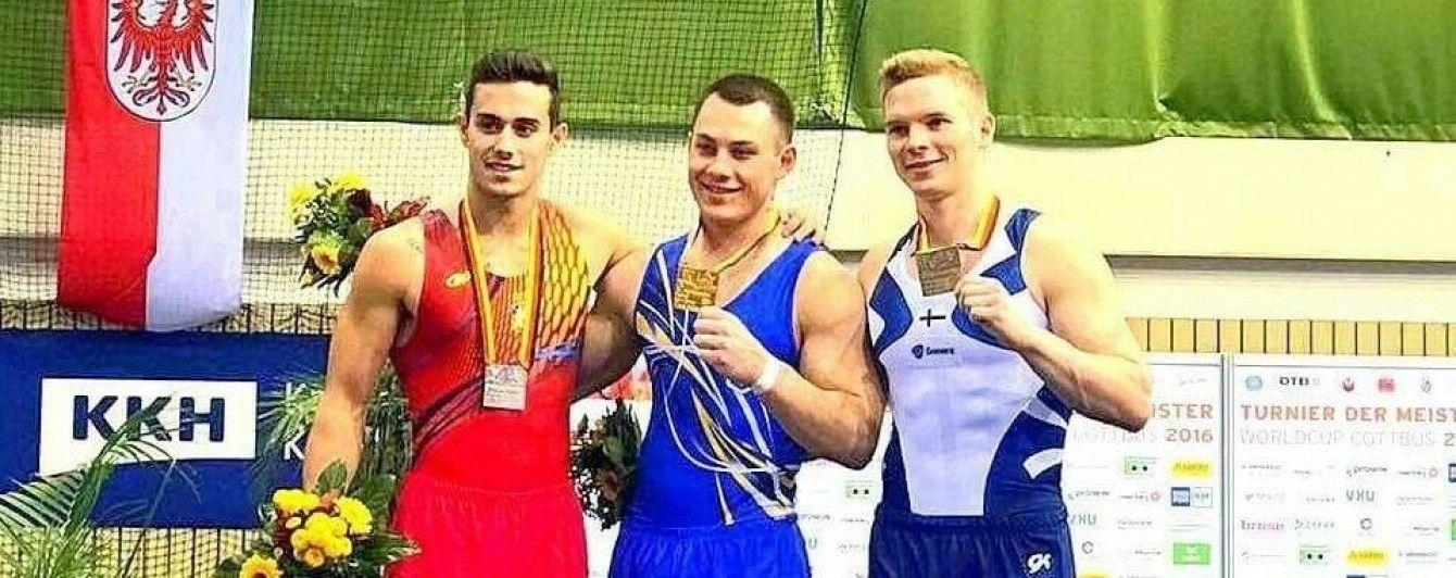 """Український гімнаст Радівілов здобув друге """"золото"""" на етапі Кубка світу в Німеччині"""