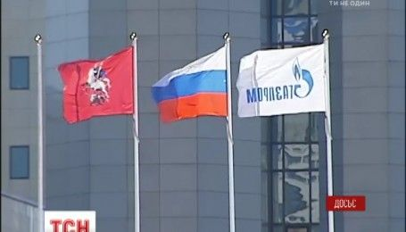 """В Стокгольмском арбитраже начались слушания по иску """"Нафтогаз Украины"""" к """"Газпрому"""""""