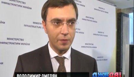 Украина получила 200 тысяч евро на обновление общественного транспорта