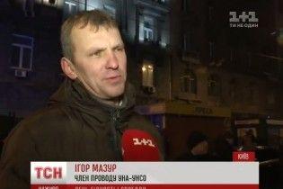 Керівник УНА-УНСО пояснив появу шин на Майдані