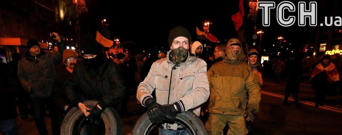 Учасники акції на Майдані Незалежності у Києві озвучили вимоги