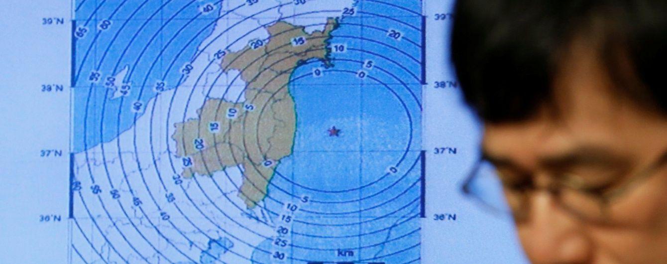 Японію струсонув землетрус