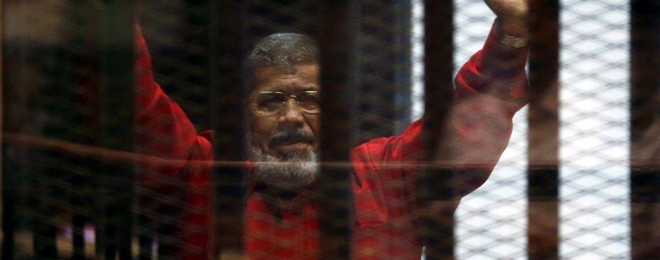 Суд Єгипту скасував довічне ув'язнення екс-президенту Мурсі