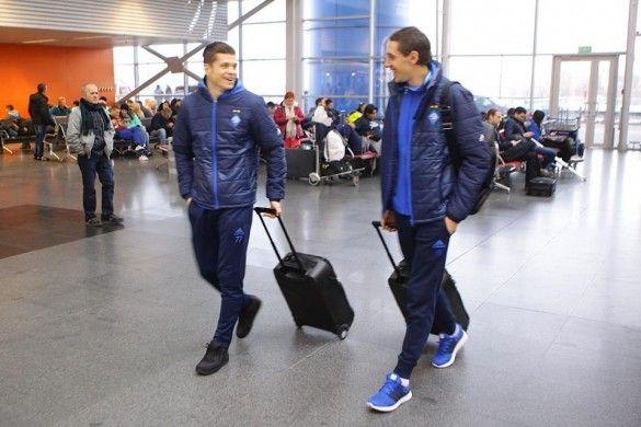 Динамо в аеропорту