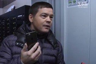 Журналісти викрили корупційну схему столичного митника на десятки мільйонів гривень