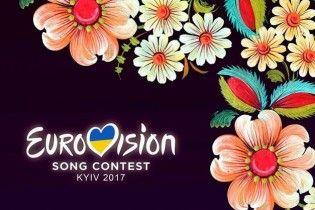 """Стали відомі ціни квитків на """"Євробачення 2017"""""""